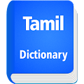 App English to Tamil Dictionary APK for Kindle