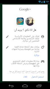 هل انا ذكي ؟ - screenshot