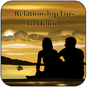 Relationship Tips in Hindi