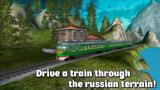 Игру Ржд Русские Поезда