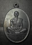 เหรียญ หลวงพ่อคูณ วัดบ้านไร่ เนื้อทองแดง ปี 2519