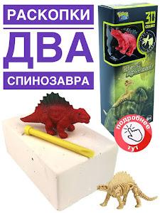 """Игровой набор серии """"Юный Археолог"""", 507B-11"""