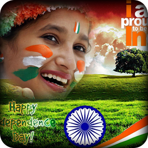 Indepence Day & Republic Day Photo frames 2017