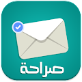صراحة | APK for Kindle Fire