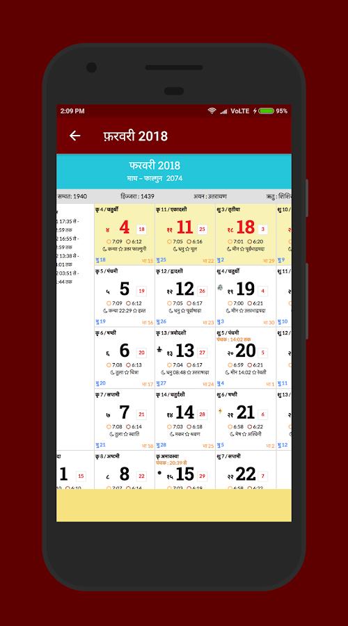 Hindi Calendar 2018 - Panchang 2018 - Android Apps on Google Play