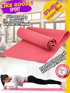Коврик для йоги,GD-11712