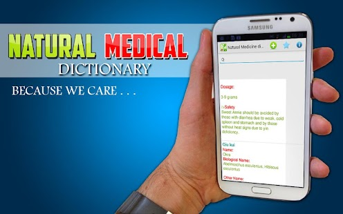 Natural Medicine dictionary screenshot for Android