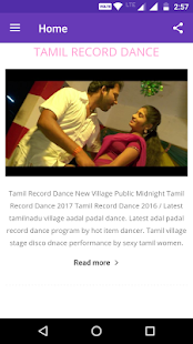 Village Record Dance APK for Bluestacks