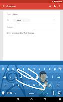 Screenshot of Swype Keyboard Free
