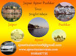 Jaipur airport to Ajmer one way Taxi, Ajmer to jaipur airport oneway taxi