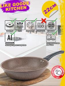 Сковорода серии Like Goods, LG-11984