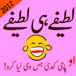 Urdu Jokes 2017 Icon