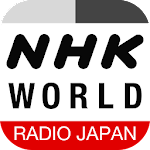 NHK WORLD RADIO JAPAN APK Image