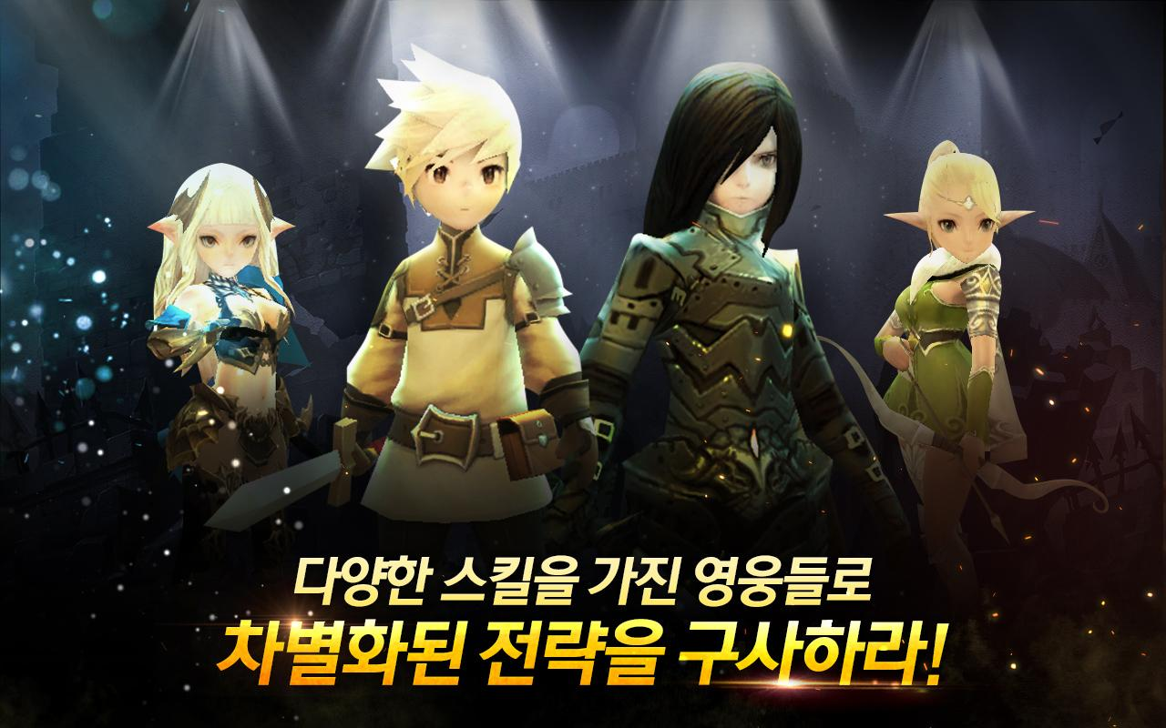 크리스탈하츠 for Kakao Screenshot 2