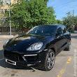 продам авто Porsche Cayenne Cayenne II