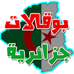 Boukalat from Algeria Icon