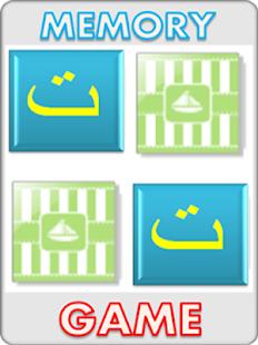 Lagu Anak Muslim & Shalawat- screenshot thumbnail
