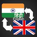 App Hindi English Translator APK for Kindle