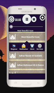 Best Azan (Adhan) - screenshot