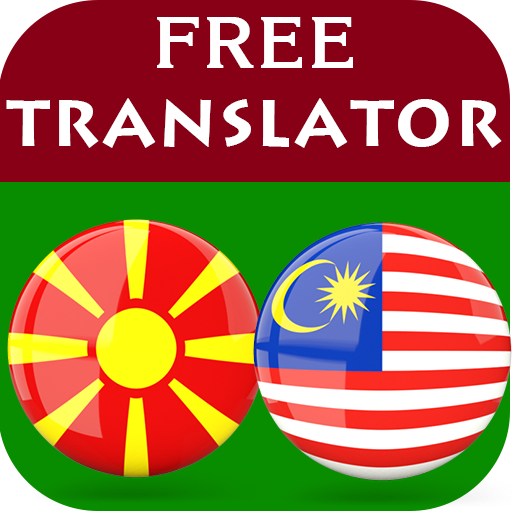 Android aplikacija Macedonian Malay Translator na Android Srbija