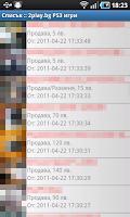 Screenshot of Обяви за PS3 игри в 2play.bg