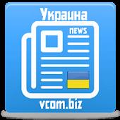 Новости Украины APK for Bluestacks