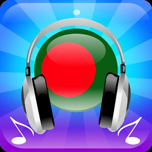 Fm bangladesh radio app-fm radio bangladesh online For PC (Windows & MAC)