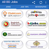 All BD Job APK for Blackberry