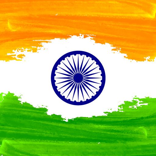 Android aplikacija India in Serbia