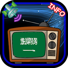 TV Channel Online Saudiarabia