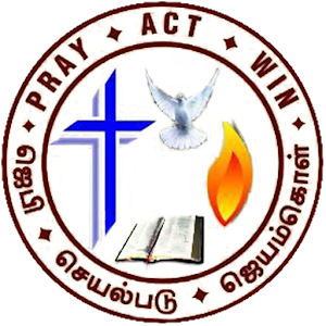 Download CSI St.Paul's Church Tirupur For PC Windows and Mac