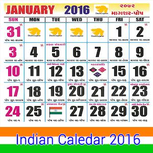 Indian Calendar 2017 100 APK