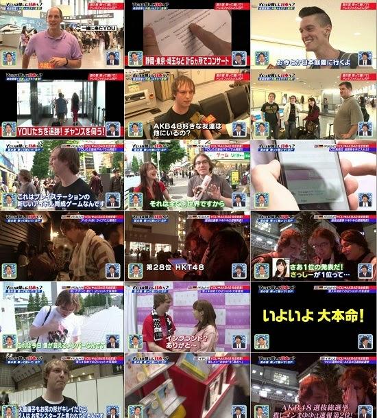 (TV-Variety)(720p) 渡辺麻友 村重杏奈 – YOUは何しに日本へ? 140825