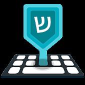 Hebrew Keyboard APK for Bluestacks