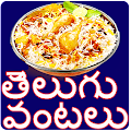 App Telugu Vantalu new apk for kindle fire
