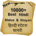 Free Best Hindi Status Shayari 2017 APK for Windows 8