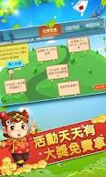 Screenshot of 博雅鬥地主(支持癩子玩法)