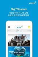Screenshot of L.POINT - 엘포인트