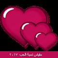 Free قياس الحب بينك وبين حبيبك 3 APK for Windows 8