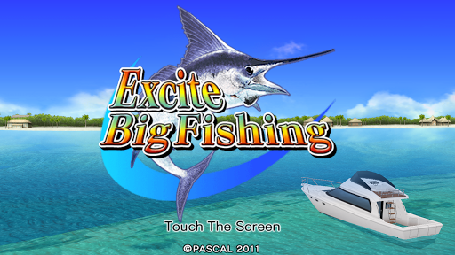 Excite BigFishing - screenshot