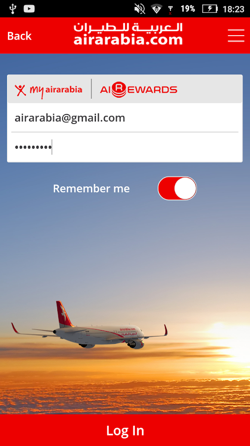 Air Arabia (official app) Screenshot 0