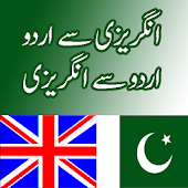 Download English to Urdu Dictionary APK on PC