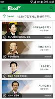 Screenshot of GoodTV기독교복음방송