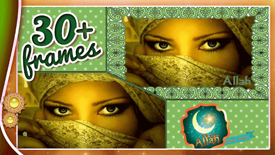 Allah Photo Frames and Effects - screenshot