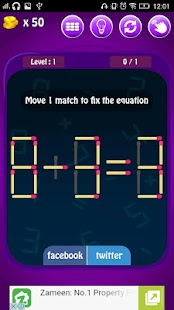 Matchstick Puzzle - screenshot