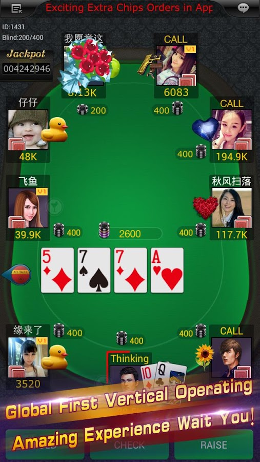 Pocket Texas Poker Screenshot 1