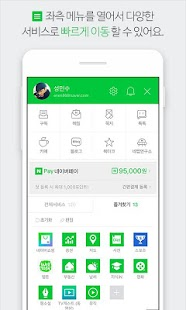 Download 네이버 - NAVER APK for Laptop