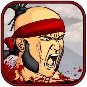 Martial Arts Brutality For PC (Windows & MAC)