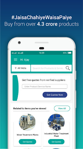 IndiaMART: Search Products, Buy, Sell & Trade screenshot 1