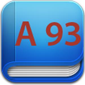 StarLine A93 Инструкция